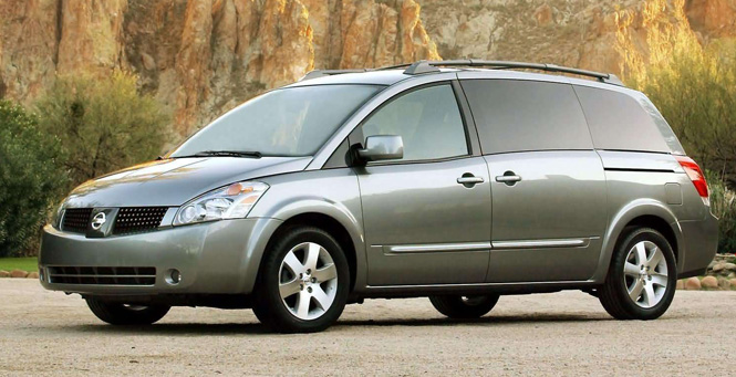 Nissan Quest Accessories